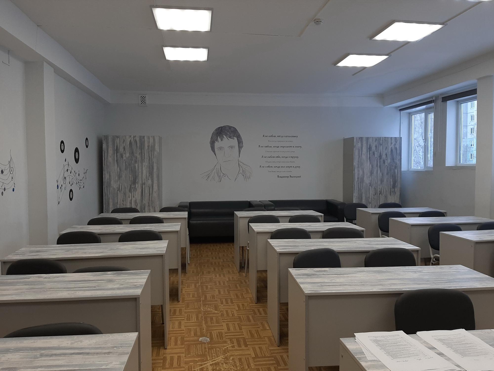 Кабинет Высоцкого