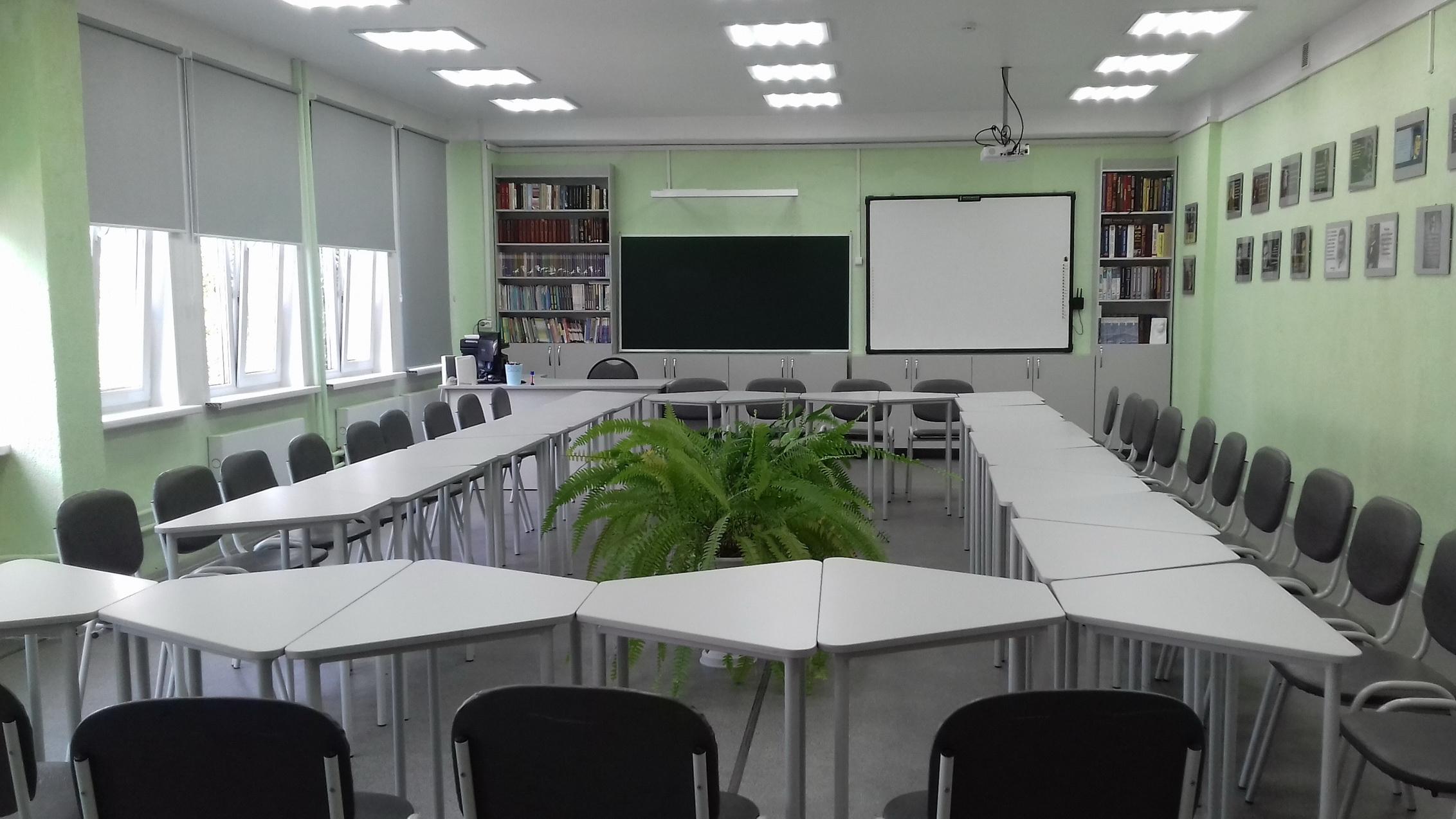 Кабинет Есенина в шеоле 144 Красноярск